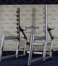 Matrix G3 Squat rack